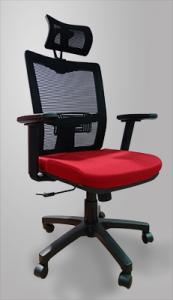 SILLON MAX RED
